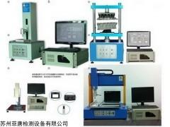 FT-标准系列 插拔力荷重行程手感试验机