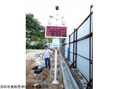 安徽PM2.5\PM10扬尘监控系统
