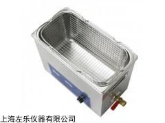 ZL30-600D 功率可调型超声波清洗机