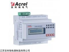 ADL3000 安科瑞导轨式三相多功能电能表