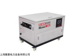 B-10GDI 电启动10千瓦静音汽油发电机参数