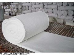 新乡硅酸铝针刺毯生产厂家
