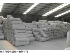 孝感硅酸铝保温毯生产厂家
