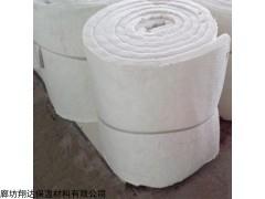 硅酸铝喷吹毯子指定厂家