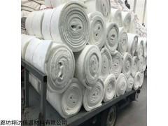 硅酸铝纤维毯专业厂家