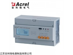 DTSY1352-RF 安科瑞三相射频卡充值预付费电能表