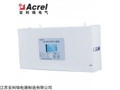 ADF300L-I-3S-Y 安科瑞预付费型多回路计量箱