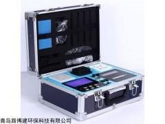 LB-200B便携式COD快速测定仪