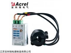 AEW100-D20X 安科瑞穿刺取电型无线计量模块