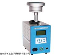 LB-120F智能中流量粉尘颗粒物采样器