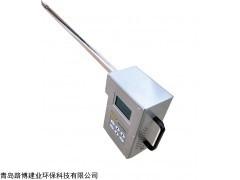 青岛LB-7025A型便携式油烟检测仪