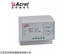 ANHPD300 安科瑞三相谐波保护器
