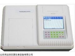 LDX-DY-2000 肉类农药残留测试仪LDX-DY-2000