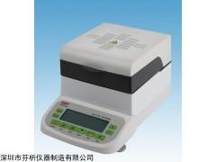 CSY-G3 聚羧酸减水剂固含量检测仪