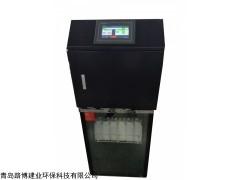 LB-8000K水质自动采样器AB桶