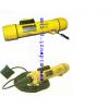 型号:HW07-SM-5A 水深测定仪--带电缆