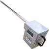 LB-7025A型 多功能便携式油烟检测仪