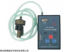 LB-GCG1000型粉尘浓度传感器