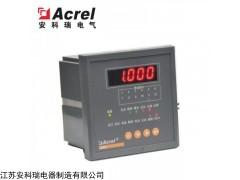 ARC-6/J 安科瑞6路共补型功率因数补偿控制器