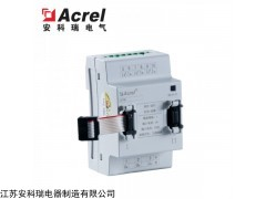 AFPM/D-3AV 安科瑞单相消防设备电源监控从模块