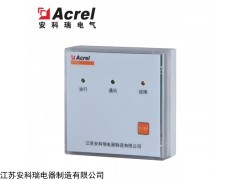 AFRD-CK1 安科瑞防火门监控模块(常开单扇)