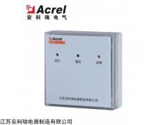 AFRD-CB1 安科瑞防火门监控模块(常闭单扇)