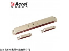 AFRD-CB1(YT) 安科瑞一体式防火门监控模块(常闭单门)