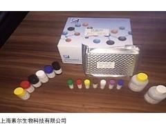 酶免ELISA试剂盒(48T/96T)
