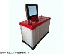 烟气烟尘分析仪原理多种气体
