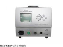 自动大气采样器