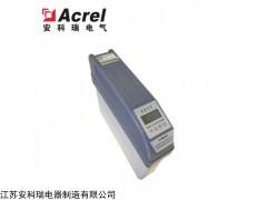 AZC-SP1/450-2.5+2.5 安科瑞智能电力电容补偿装置
