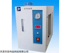 LGH-300 长春氢气发生器