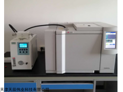 HD-E 四平全自动热解析仪