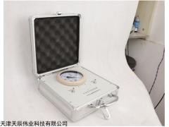 ZLY 辽源解析管阻力测试仪