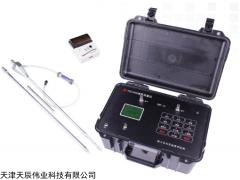 FD-216 白城环境氡测量仪