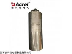 ANBSMJ-0.45-5-3 安科瑞圆柱形自愈式低压并联电容器(共补)