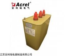 ANBSMJ-0.45-5-3 安科瑞方形自愈式低压并联电容器(共补)