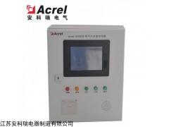 Acrel-6000/B 安科瑞剩余电流式电气火灾监控主机