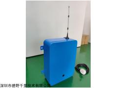 BYQL-ZH200 室内外综合环境污染在线监测系统哪家便宜