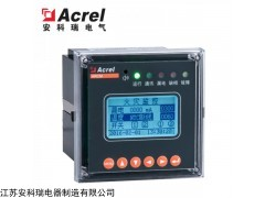 ARCM200L-J4T12 安科瑞面板式电气火灾监控探测器