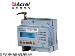 ARCM300T-Z 安科瑞智慧用电在线监控探测器