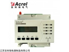ARCM300T-Z-4G 安科瑞智慧用电电气火灾探测器