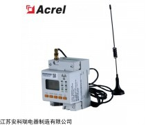 ARCM300D-Z-2G 安科瑞单相智慧用电在线监控装置