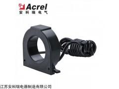 AKH-0.66 L-45 安科瑞闭口式剩余电流互感器