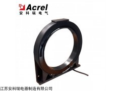 AKH-0.66 L-150 安科瑞智慧用电剩余电流互感器