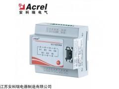 AFPM3-2AVM 安科瑞2路电压监测消防设备电源监控模块