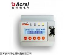 AFPM3-AVIML 安科瑞液晶显示消防设备电源监控模块