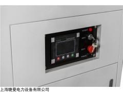 B-35GDI 箱体式35千瓦汽油发电机质量如何