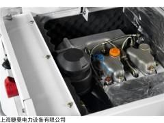 GT-650TSI ?#39057;?#22791;用5千瓦柴油发电机包邮