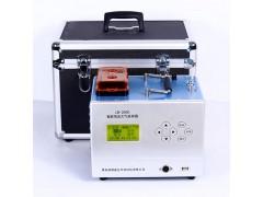 自動計算采樣體積LB-2400A大氣采樣器